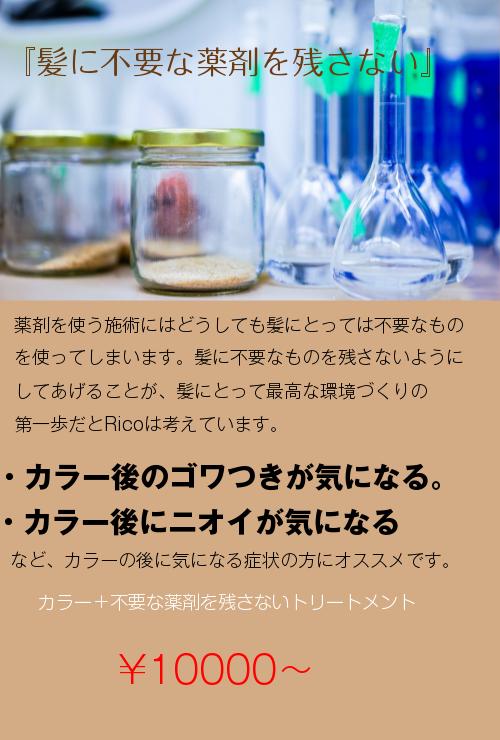 design-5