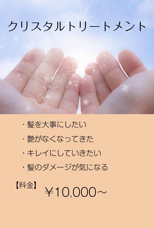 design (7)
