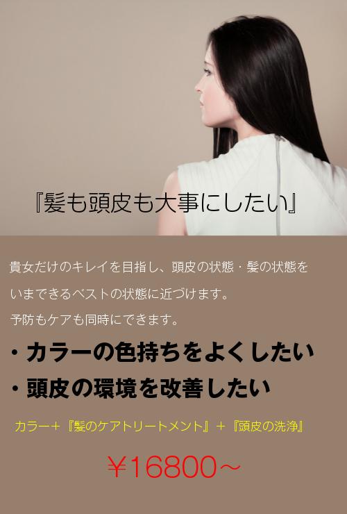 design-7