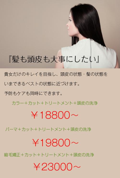 design-8