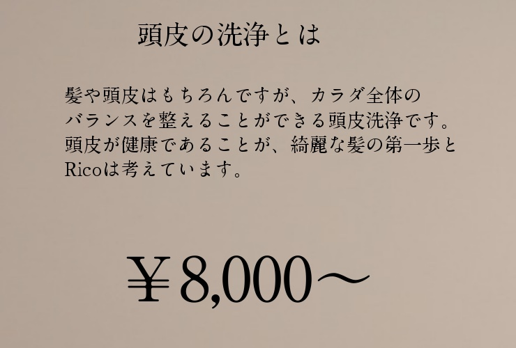 fullsizeoutput_386b