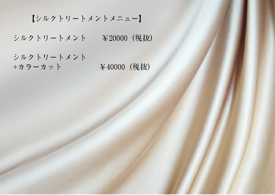 design-21