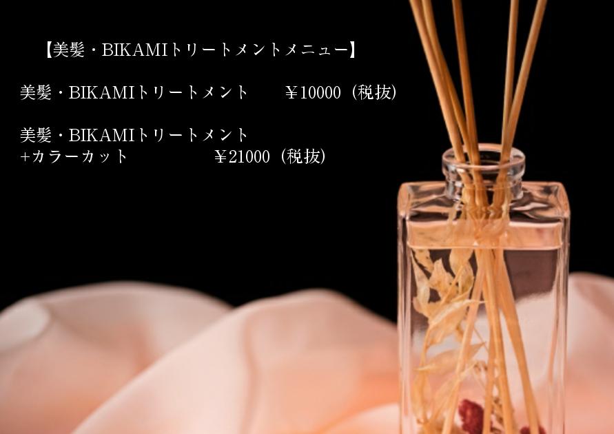 design-22